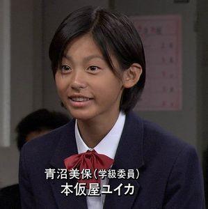 ユイカ001