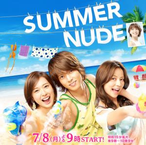 SUMMER-NUDE-600x596