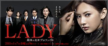 lady_tbs